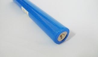 Bateria recarregável para arreador